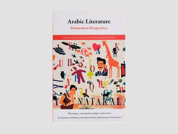 Arabic Literature: Postmodern Perspectives