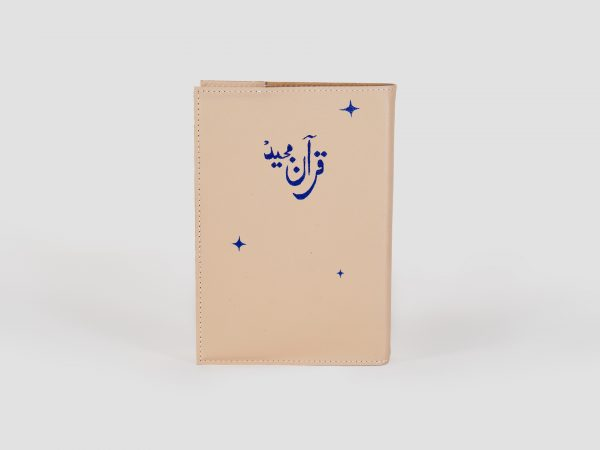 Hand painted Quran Covers
