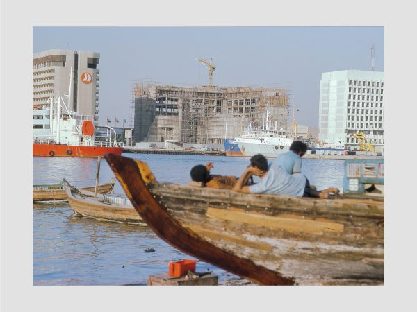 Off Centre / On Stage – Seaferers on the Creek  Shore Bur Dubai Postcard