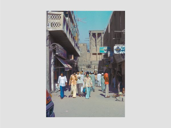 Off Centre / On Stage – Blue Day in Deira Postcard